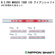 Order Six Sets Nippon Shaft Modus3 Series For Steel Shaft 5 W For The Japanese N S Pro Modus3 Tour 120 Iron