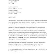 10 Teacher Assistant Cover Letter Examples Resume Samples