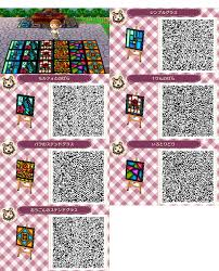 Ac Qr Code Stained Glass Tiles どう森 道レンガ どうぶつの森