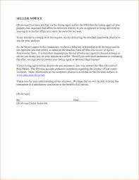 award acceptance letter sample wong solo developer real estate gallery of rfp acceptance letter