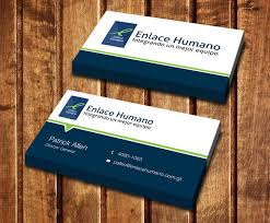 Entry 9 By Dinesh0805 For Design Some Business Cards For Hr
