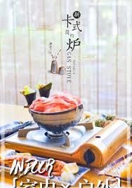 Lò nướng siêu mỏng lò nướng thịt nướng ngoài trời - Bếp lò / bộ đồ ăn / đồ  nướng dã ngoại | Tàu Tốc Hành | Đặt hàng cực dễ - Không thể chậm trễ