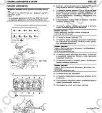 hyundai getz wiring diagram wiring diagram 2001 hyundai elantra car stereo wiring diagram