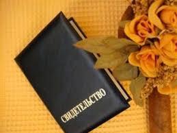 Дипломная работа стоимость москва Сахалинской дипломная работа стоимость москва хаовск и Владивосток Консульство КНР в Хаовске находится по адресу Советская