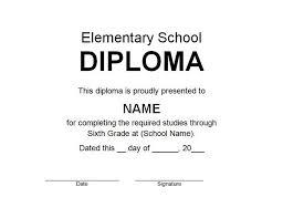Diploma Wording Elementary School Diploma 2 Free Word Templates Customizable Wording