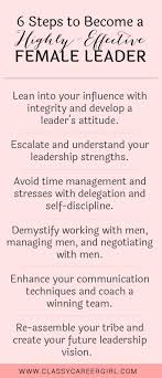 leadership skill list 6 steps to become an effective female leader work projects