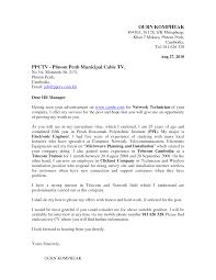 cover letter for laboratory supervisor s technician cover letter jfc cz as
