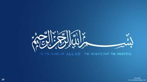 The text in arabic with calligraphy style. Bismillah Wallpapers Top Free Bismillah Backgrounds Wallpaperaccess