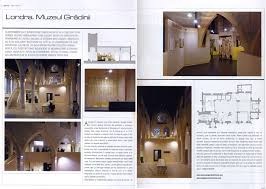 Interior Design Magazine Pdf Mesmerizing Press