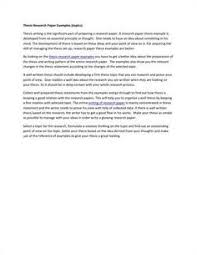 essay about article review example pt3
