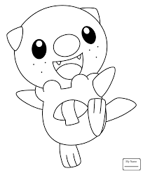 Meloetta Coloring Pages At Getdrawingscom Free For Personal Use