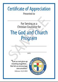 God & Church. Pray Store