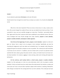 good essay writing muet muet essay writing test guide tips hotcourses abroad