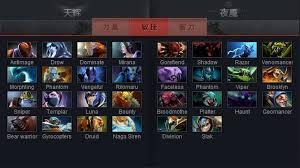 comparison of original dota2 ability icons vs censored chinese