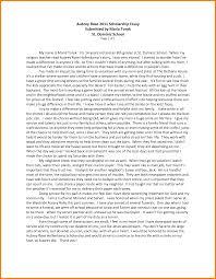 scholarship essay heading college scholarship essay heading