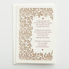 Anniversary Cards Dayspring