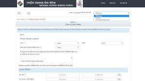 lok sabha polls 2019 how to update