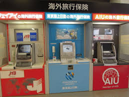 Airport Insurance Vending Machines Beauteous FileOverseas Travel Insurance Vending Machines In The Japanese