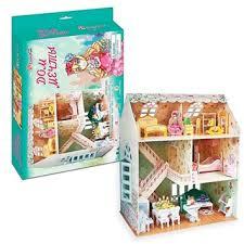 Купить <b>Cubic Fun</b> P650h Кубик фан <b>Рождественский домик</b> 4 (с ...