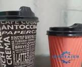 تولید کننده لیوان کاغذی در قم