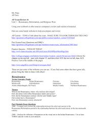 renaissance essay renaissance essay topics essay questions for mere christianity italian renaissance essay topics