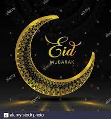 Eid Mubarak Golden Black background ...
