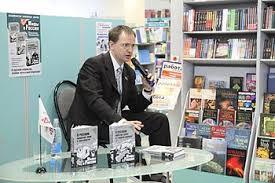 Мединский Владимир Ростиславович Википедия Владимир Мединский на презентации своих книг в Рязани 2009
