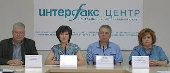 Экология Ивановские новости  Муниципалитеты Ивановской области развивают событийный туризм для привлечения путешественников