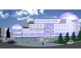 Диплом ПГС готовые дипломные работы по строительству проекты ПГС Торгово офисный центр Меркурий площадью 6800 кв м в г Казань