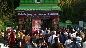 isha yoga with sadhguru chennai 25th march 2016