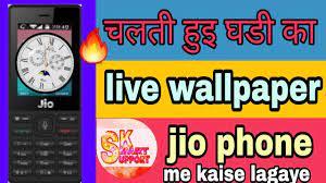 Live Clock Wallpaper Download For Jio ...