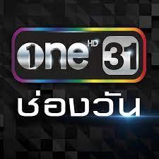 ดูทีวีออนไลน์ ช่อง 3 – ดู รายการทีวี ละคร ย้อนหลัง ตอนที่ ล่าสุด