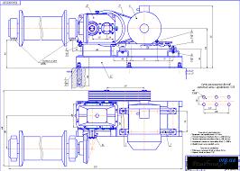Курсовой проект Шевронный редуктор по деталям машин Решебники  Курсовой проект Шевронный редуктор по деталям машин