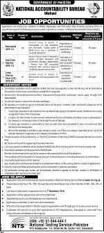 nab multan job nts test application forms monday 7th 2016