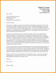 Example Cover Letter For Teaching Position Simple Application Letter For Teaching Job