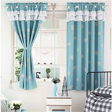 lovely cloud pattern blue polyester thick fabric blackout bay window curtain  CPZLYRG