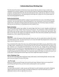 awesome collection of example of scholarship essays about yourself brilliant ideas of example of scholarship essays about yourself for
