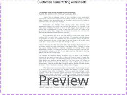 Name Writing Practice Kindergarten Kindergarten Graduation Template ...