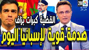 hajr sihi - Akhbar24News
