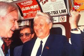 Беловежское Соглашение Дискуссия Продолжается Реферат Беловежское Соглашение 1991 Дискуссия Продолжается