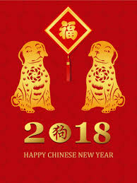 Chinese New Year Card Dog Year Chinese New Year Card 2018 Birthday Greeting Cards By