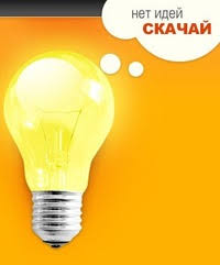 Рефераты курсовые доклады БЕСПЛАТНО ВКонтакте Рефераты курсовые доклады БЕСПЛАТНО