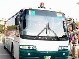 Dtc Increases Fare Of Delhi Lahore Bus Service By 60 Per