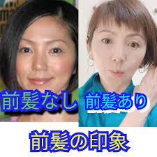 美容師解説渡辺満里奈さんの髪型最新のショート頼み方2019年