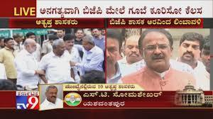 Karnataka Mass Resignation Bjp Leader Arvind Limbavali Demands Cm Hdk To Step Down