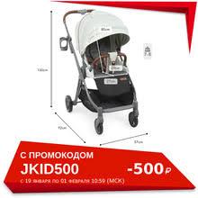 Легкая <b>коляска</b>, купить по цене от 1040 руб в интернет-магазине ...