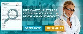 Dental School Letter Of Recommendation Sample 1lor Guide