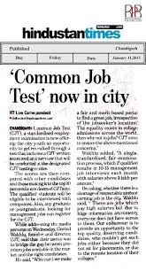 common job test the entrance exam for premier jobs hindustan times cjt 11 1 13 pg no 2 common job test