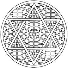 Small Picture Printable Jewish Mandala Coloring Pages Mediafoxstudiocom