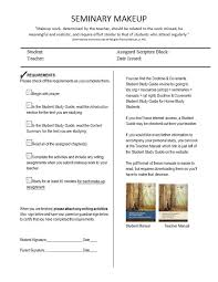 homework form d c doc new testament seminary student study guide answers seminary makeup work